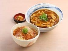 カツ丼とカレーうどんの定食