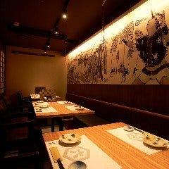 個室×東北名物料理と地酒 六國屋