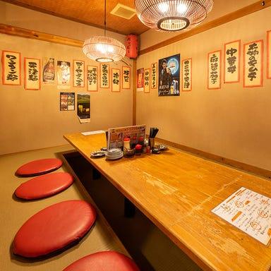 餃子の帝王  店内の画像