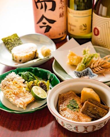 京料理 ぶどう家  コースの画像