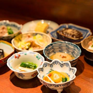 京料理 ぶどう家  メニューの画像