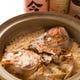 季節の食材に応じた土鍋ごはん お気軽に、お申し付けください。
