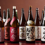 強い信頼関係を築いた蔵元から直送!日本酒は30種類以上が勢揃い