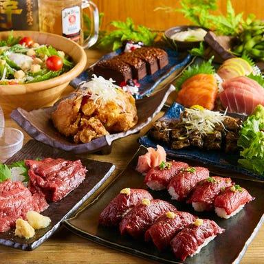 150品 食べ放題 個室 和食×ビストロ でんでれでん 海浜幕張店 メニューの画像