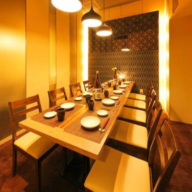 150品 食べ放題 個室 和食×ビストロ でんでれでん 海浜幕張店 店内の画像