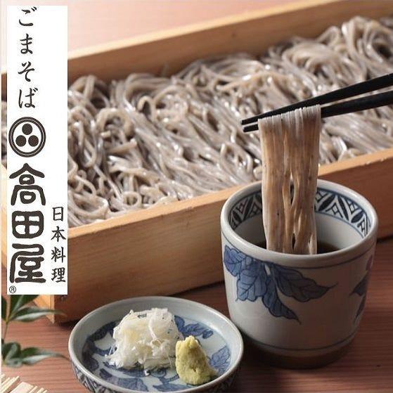 日本料理 ごまそば高田屋 お臺場デックス店