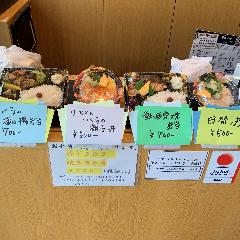 青ゆず寅 横濱