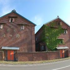 北海道栗山町の造り酒屋
