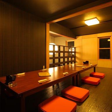 和食・町家ごはん そいる  店内の画像