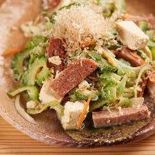 沖縄料理も豊富で旨い!