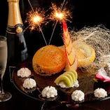 誕生日や記念日のお祝いに デザートプレートをプレゼント♪