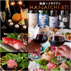 和食×イタリアン HANAICHI 871(ハナイチ) 成田