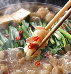 リーズナブルな宴会に最適!特製もつ鍋コース 飲み放題込¥3.000