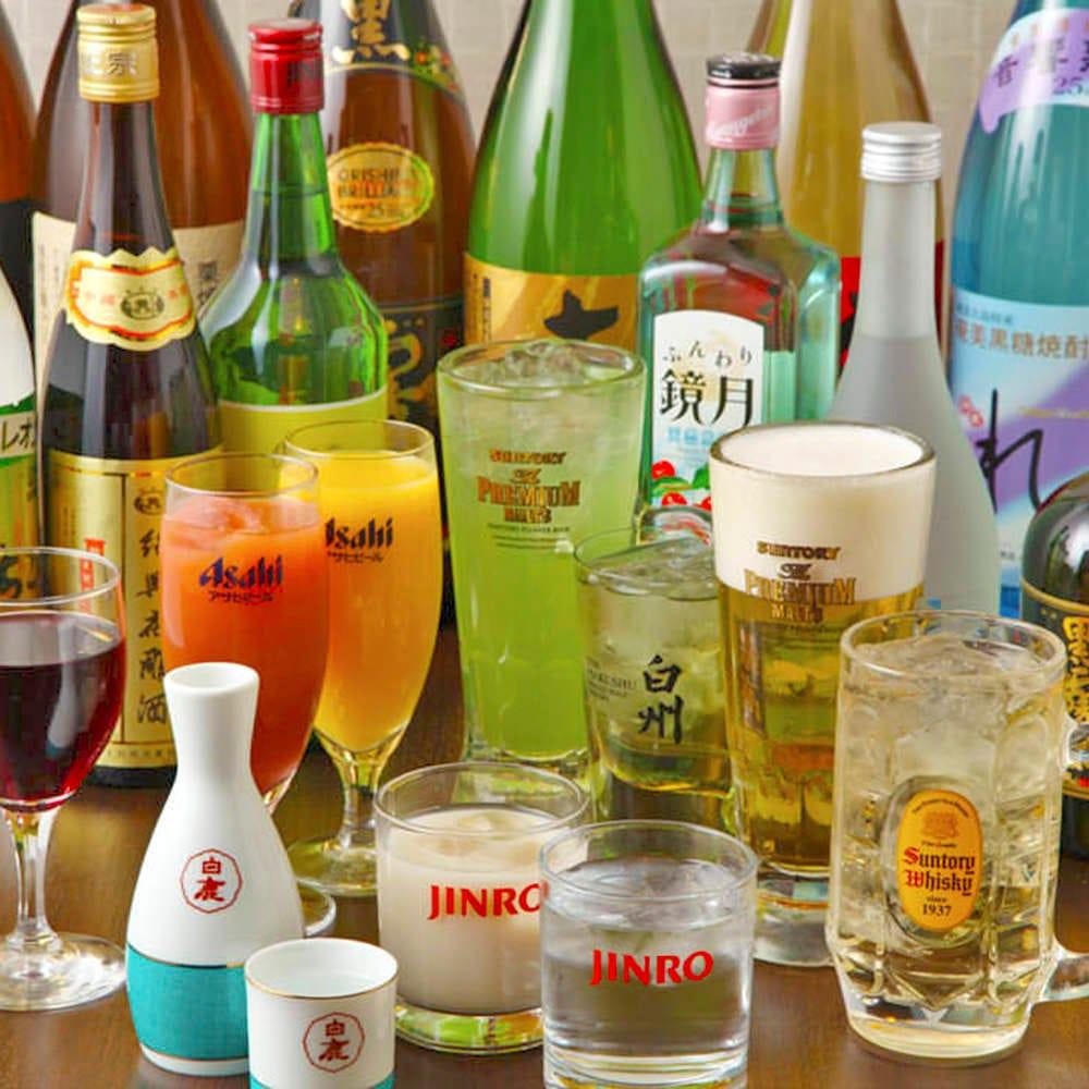 『心嬉しい料理と心酔わせる酒』 リーズナブルな価格でご提供!