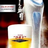 生ビール(アサヒドライ・中)