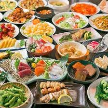 全90種食べ飲み放題プラン3500円~