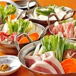 【3】選べる自慢のお鍋(三元豚しゃぶしゃぶ鍋or塩ホルモン鍋or豆腐チゲ鍋)