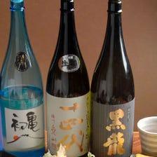 旨い日本酒あります!