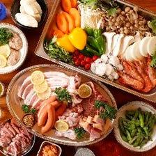 【貸切BBQ】お手軽スタンダードコース2.5H 4,500円