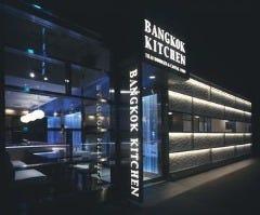 BANGKOK KITCHEN 銀座コリドー街店