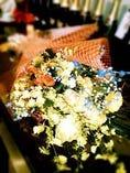 サプライズ花束ご用意します!ご相談ください