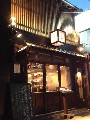鯛めしや はなび 福島本店