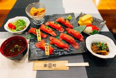 近江牛と串カツ 楽珍 -rakuchin-  メニューの画像