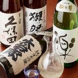 【お酒】 厳選地酒5種類をはじめ充実のラインナップでご用意。