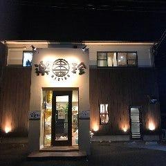 近江牛と串カツ 楽珍 -rakuchin-