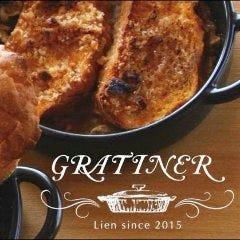 GRATINER(グラチネ)