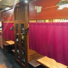 村さ来 寝屋川駅前店