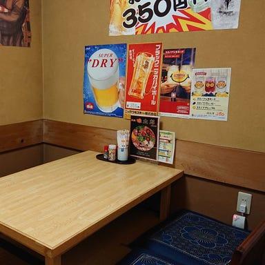 味太郎  コースの画像
