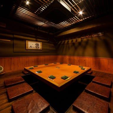 完全個室 つくよみ本店 博多駅筑紫口  こだわりの画像