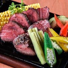 和牛モモ肉と季節野菜の炙り焼き