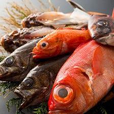 旬の海鮮をお好みの調理法で