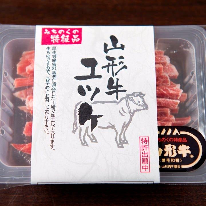 山形牛ユッケ★県南取り扱い店第一号