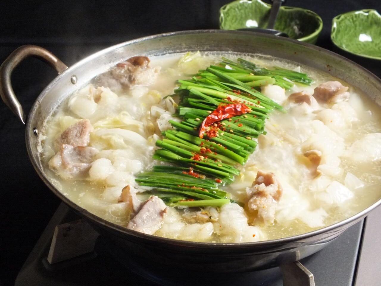 天照杉特製もつ鍋