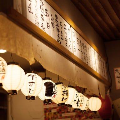 串と煮込みの元祖居酒屋 個室 門限やぶり 佐世保下京町店 メニューの画像