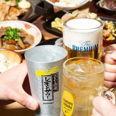 串と煮込みの元祖居酒屋 個室 門限やぶり 佐世保下京町店 コースの画像