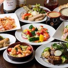 ワインと多国籍料理を楽しめるバル