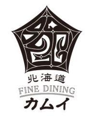 北海道FINE DINING カムイ ベイクォーター店