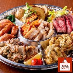 ザンギなどお弁当4種類、単品メニューにオードブル!