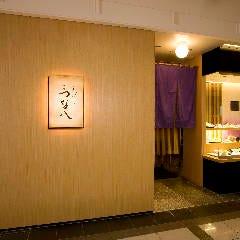 天ぷら新宿つな八 大丸札幌店