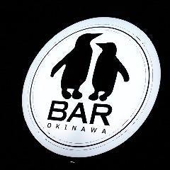 ペンギンのいるダイニングバー 沖縄