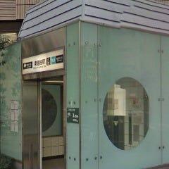 【エレベーターにてA1出口】