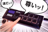 【尊い】ボタンEX