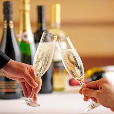 銀座ワイン食堂 パパミラノ 八重洲店 コースの画像