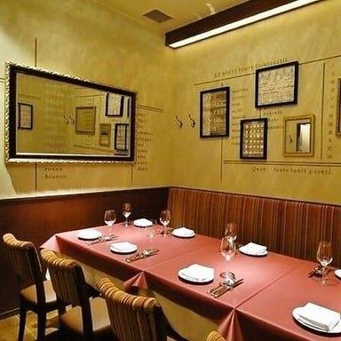 銀座ワイン食堂 パパミラノ 八重洲店 店内の画像
