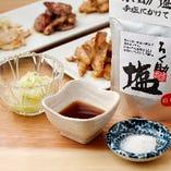 ネギ塩ダレや秘伝のタレなど素材の旨味を引き立たせる自家製タレ