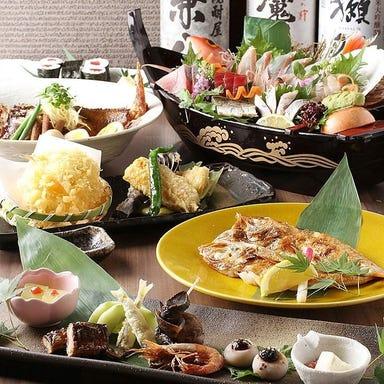 海鮮居酒屋 祭 -まつり- 京都河原町 コースの画像